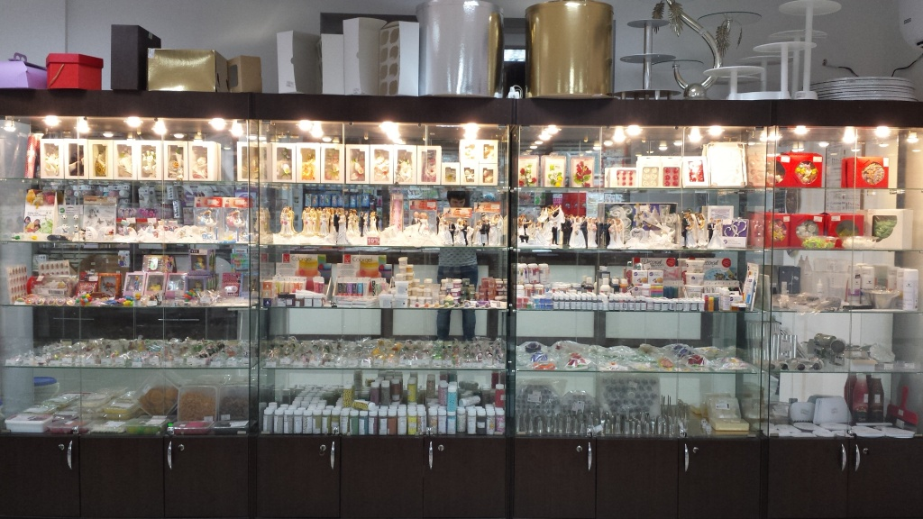 Самый Большой Магазин Для Кондитеров В Москве